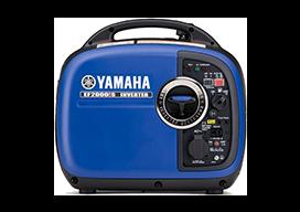 Perth Mowers Yamaha EF 2000is 2KVA Inverter